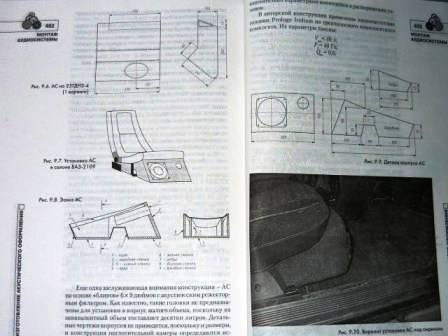 Иллюстрация 1 из 6 для Концертный зал на колесах - Анатолий Шихатов | Лабиринт - книги. Источник: Катерина М.