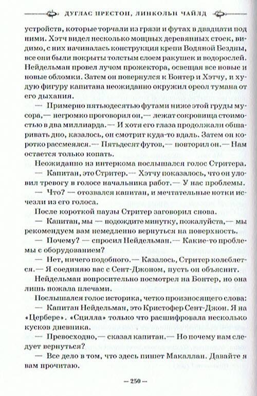 Иллюстрация 1 из 4 для Остров Незнайки. Рассказы - Игорь Носов | Лабиринт - книги. Источник: Большая Берта