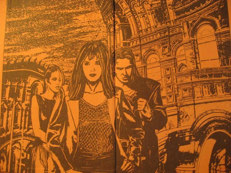 Иллюстрация 1 из 9 для История одного вампира; Ненависть в цепях дружбы: романы - Алия Якубова | Лабиринт - книги. Источник: Krofa