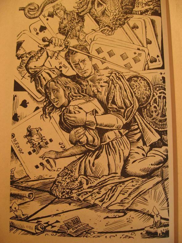 Иллюстрация 1 из 9 для Бубновая гильдия - Ксения Баштовая | Лабиринт - книги. Источник: Krofa