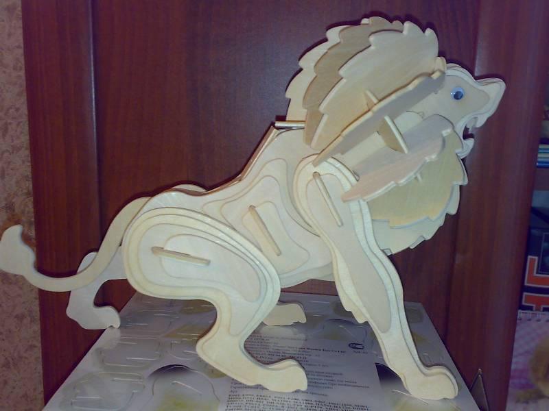 Иллюстрация 1 из 4 для Лев | Лабиринт - игрушки. Источник: Юлия7