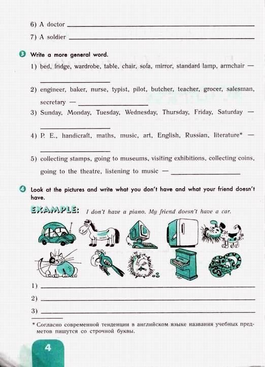 Упражнения по английскому языку 89