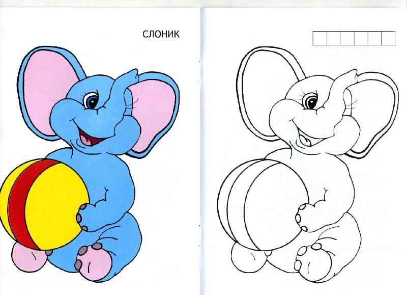 Как сделать из цветной картинки раскраску