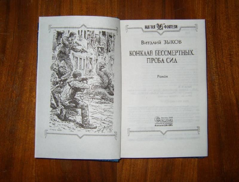 Сказка о царе салтане читает ильинский