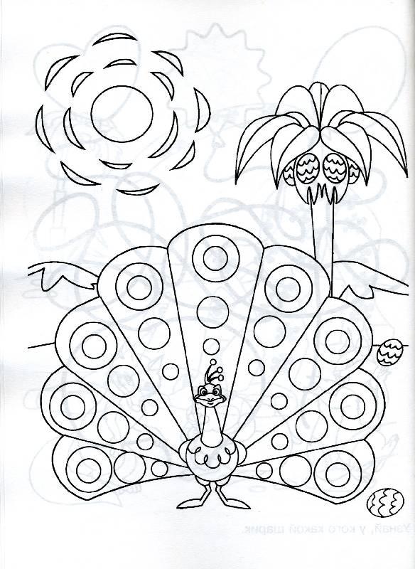 Винкс раскраски беливикс