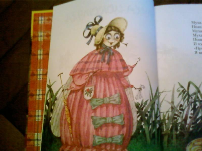 Иллюстрация 1 из 4 для Сказки - Корней Чуковский | Лабиринт - книги. Источник: Ляпина  Ольга Станиславовна