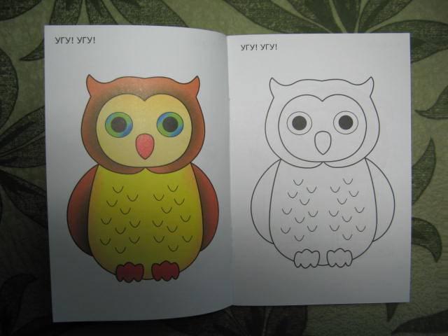 Иллюстрация 1 из 5 для Весёлый разговор. Раскраска для детей 3-4 лет   Лабиринт - книги. Источник: libe