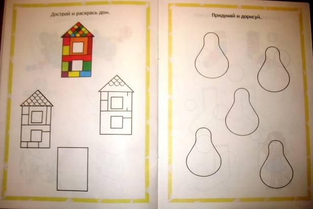 Иллюстрация 1 из 7 для Креативность. 4-5 лет - Беспанская, Конькова | Лабиринт - книги. Источник: Архиреева  Юлия Викторовна
