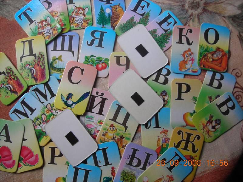 Иллюстрация 1 из 2 для Магнитная азбука | Лабиринт - игрушки. Источник: Плахова  Татьяна