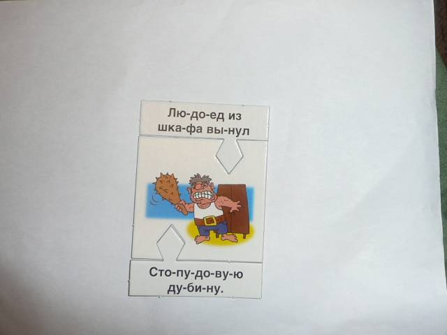 Иллюстрация 1 из 2 для Игра: Ситуации (00016) | Лабиринт - игрушки. Источник: Новичкова Елена Юрьевна