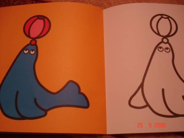 Иллюстрация 1 из 10 для Разноцветные задания №5 (фиолетовая) | Лабиринт - книги. Источник: Оксана