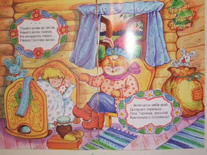 Иллюстрация 1 из 5 для Уходи, медведь, скорей - Игорь Мазнин | Лабиринт - книги. Источник: ashatan