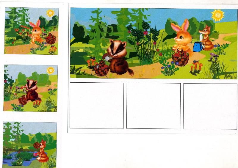 Безопасность на природе для детей картинки