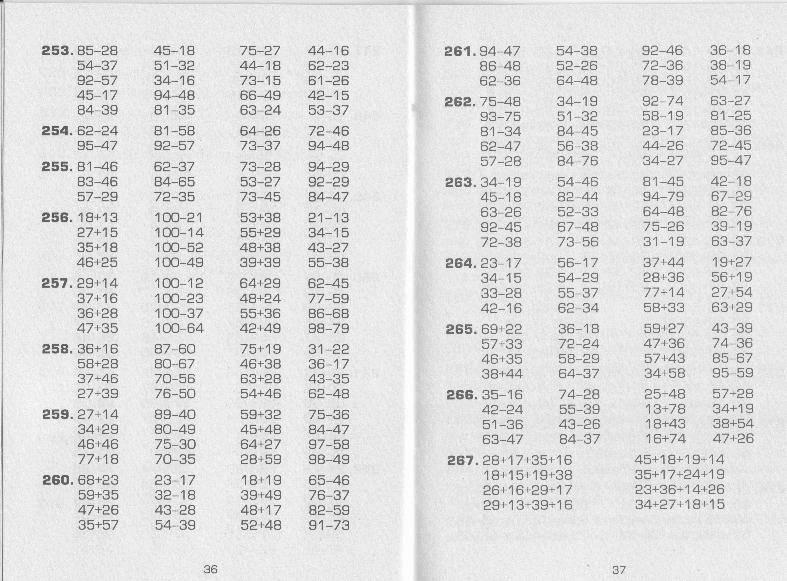 Примеры на Умножение 5 Класс в Столбик