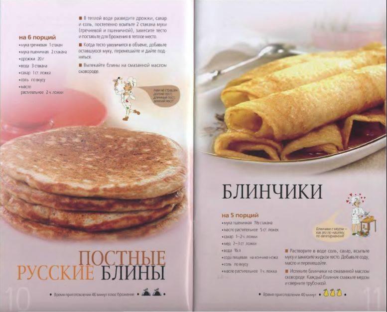 http://img.labirint.ru/images/comments_pic/0839/03labv1gu1222375907.jpg