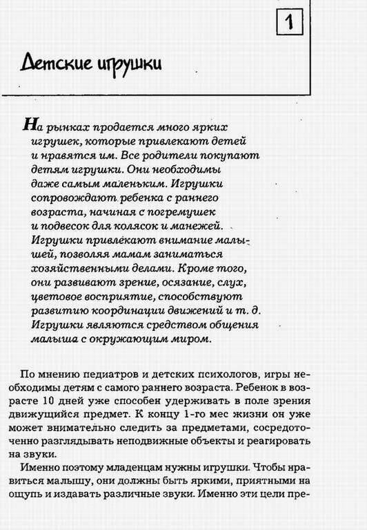 Иллюстрация 1 из 6 для Вещи, которые вас убивают - Елена Семенова | Лабиринт - книги. Источник: Panterra