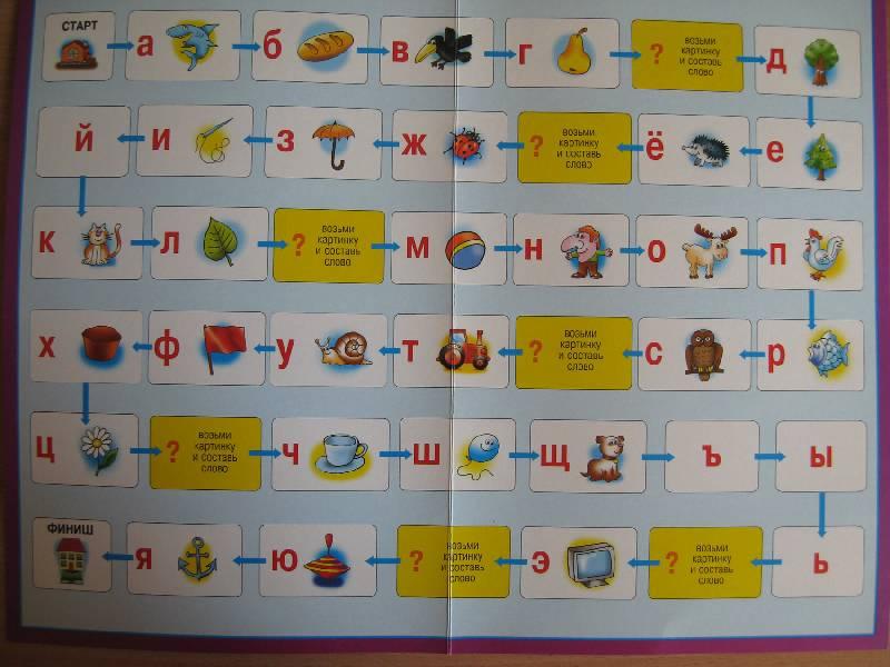 Иллюстрация 1 из 3 для Учимся писать (00036) | Лабиринт - игрушки. Источник: Букмарь