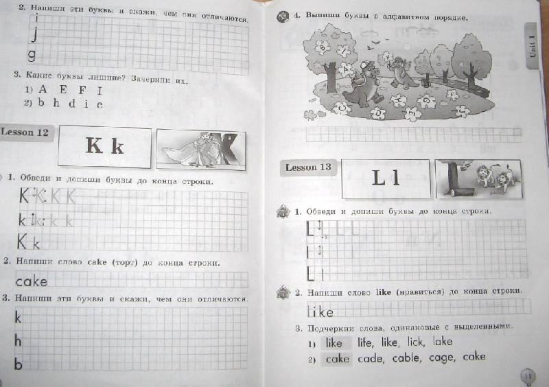 Как сделать номер по английскому в рабочей тетради
