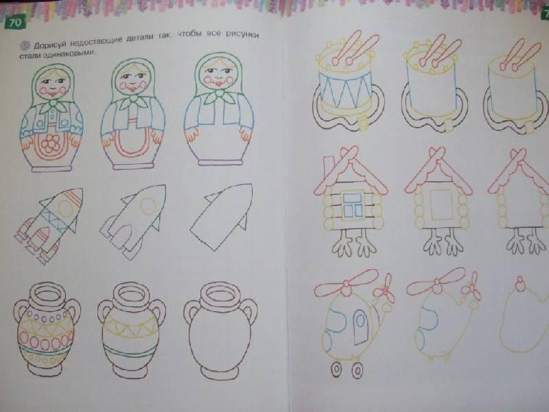 Иллюстрация 1 из 3 для Уроки правильного письма | Лабиринт - книги. Источник: Klyukofka