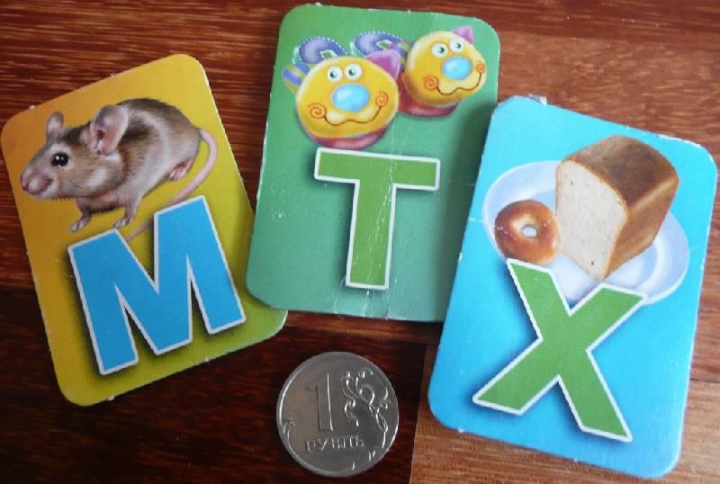 Иллюстрация 1 из 3 для Азбука и цифры на магнитах. Радуга   Лабиринт - игрушки. Источник: Ятакая
