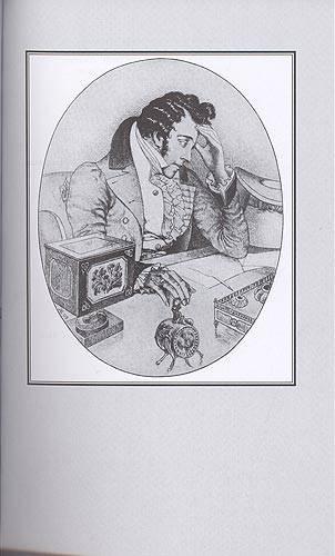 Произведения проза александр пушкин