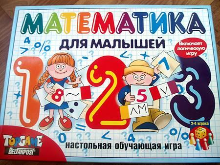 Иллюстрация 1 из 9 для Математика для малышей (00642) | Лабиринт - игрушки. Источник: Galia