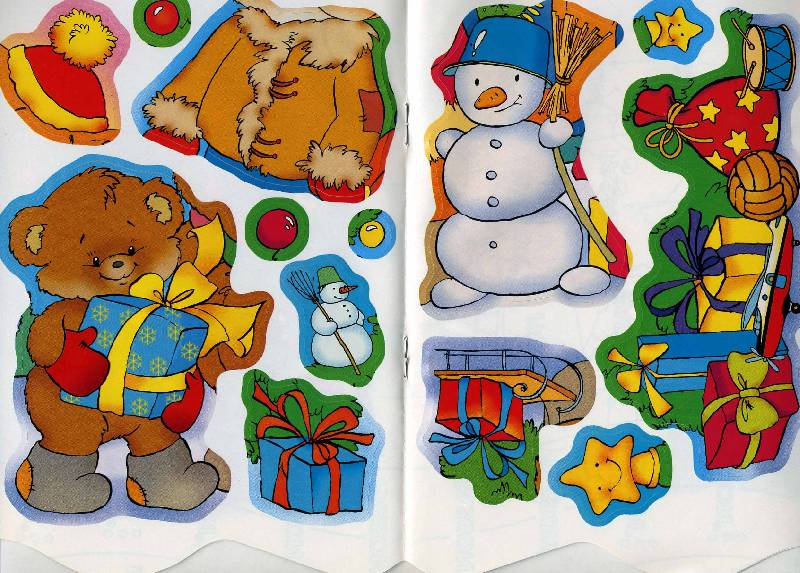 Иллюстрация 1 из 5 для Здравствуй, Новый год! - О. Александрова | Лабиринт - книги. Источник: РИВА