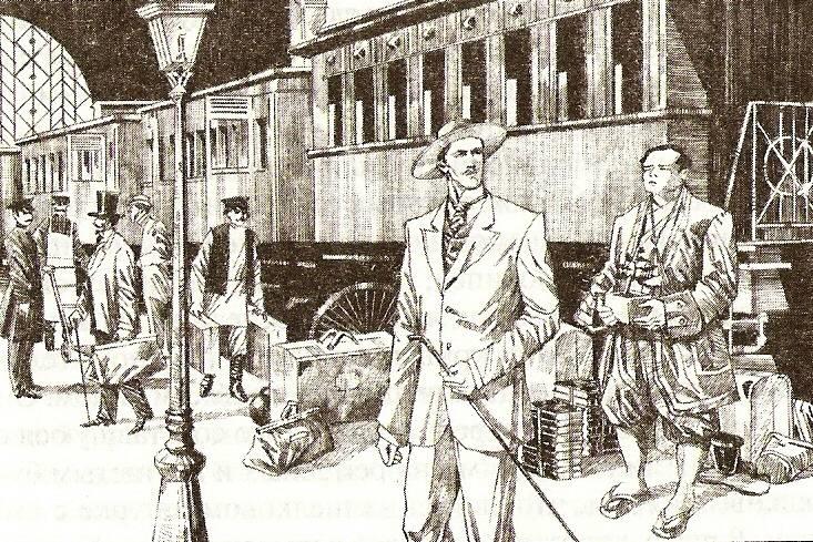 Иллюстрация 1 из 3 для Смерть Ахиллеса - Борис Акунин   Лабиринт - книги. Источник: Vidaliti