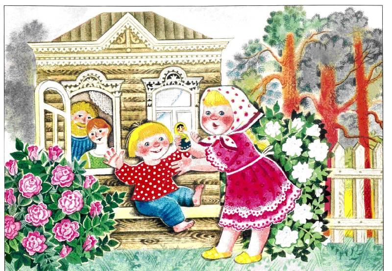 Сказки для детей 4-5 лет картинки - e1
