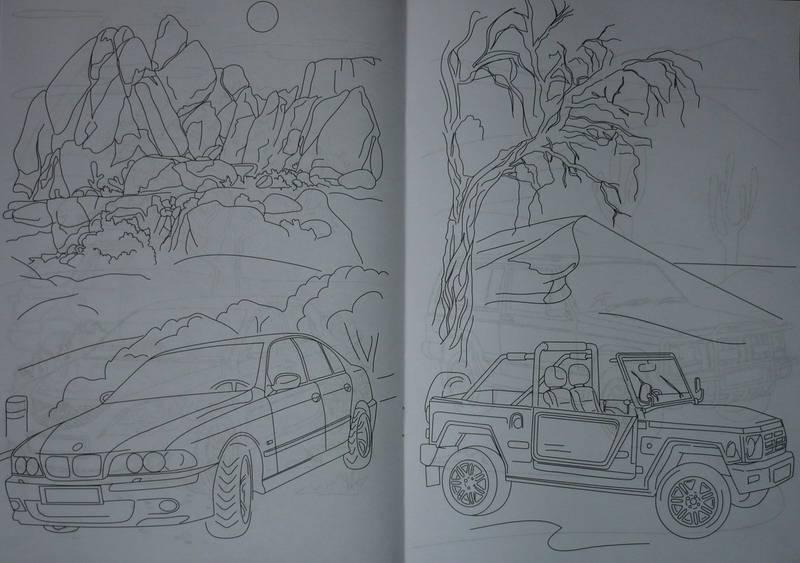 Иллюстрация 1 из 8 для Раскраска: Машины (Р040103) | Лабиринт - книги. Источник: Лора76756465