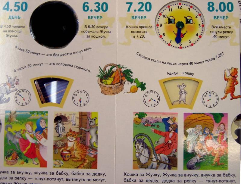 Иллюстрация 1 из 3 для Репка | Лабиринт - книги. Источник: Спанч Боб