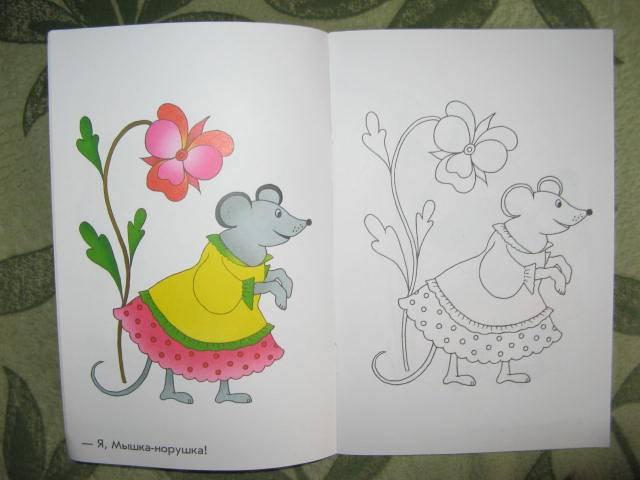 Для терем теремок раскраска для детей
