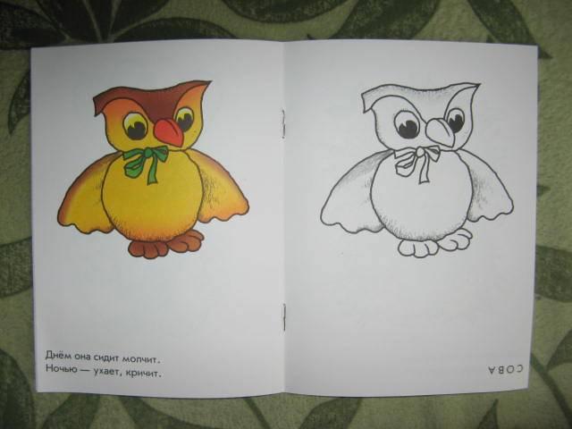 Играть в раскраски для детей 2-3 лет