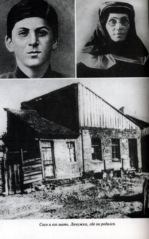 Иллюстрация 1 из 6 для Сталин: Жизнь и смерть - Эдвард Радзинский | Лабиринт - книги. Источник: Panterra