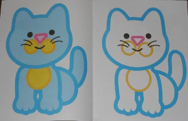 Раскраски для детей 3 года