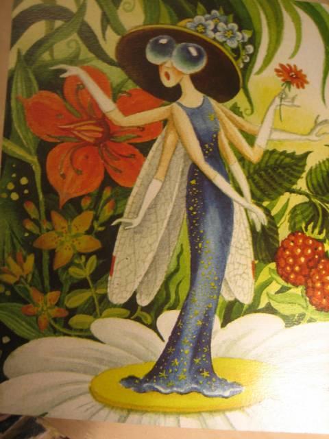 Иллюстрация 1 к книге стрекоза и