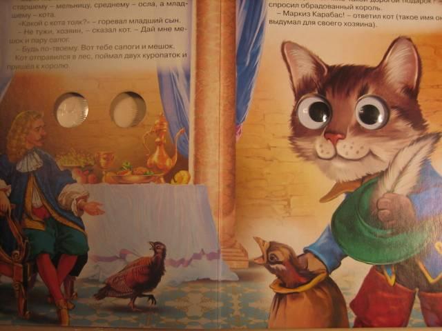 Иллюстрация 1 из 3 для Кот в сапогах - Шарль Перро | Лабиринт - книги. Источник: Ириночка