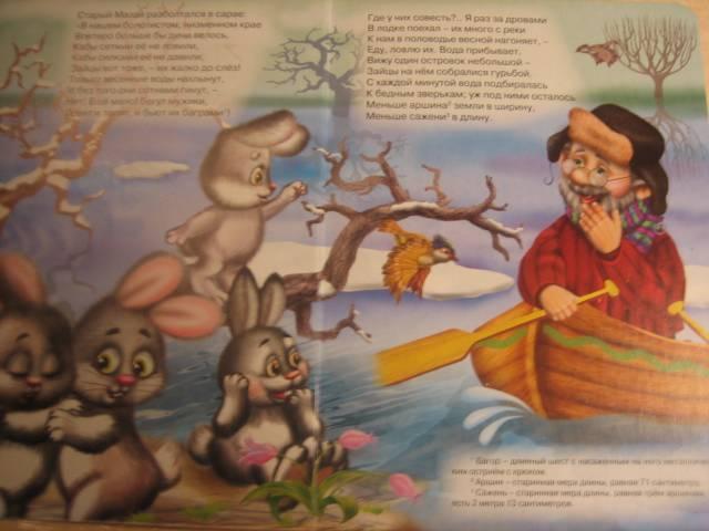 Лабиринт книги источник ириночка