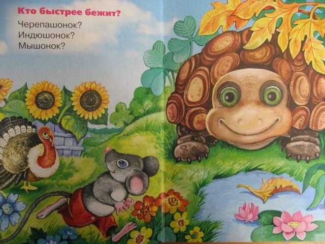 Иллюстрация 1 из 5 для Кто это? - Михаил Хыдыров   Лабиринт - книги. Источник: svemikh