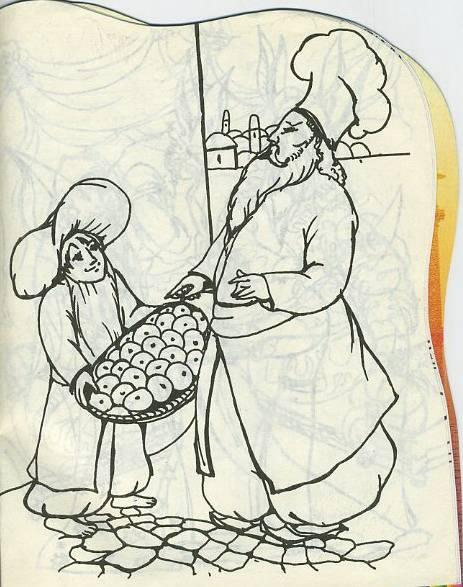 Иллюстрация 1 из 3 для Маленький Мук   Лабиринт - книги. Источник: Machaon