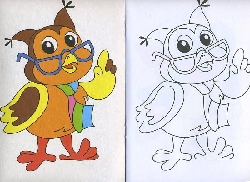 Иллюстрация 1 из 5 для Посмотри и раскрась: Птицы | Лабиринт - книги. Источник: Machaon
