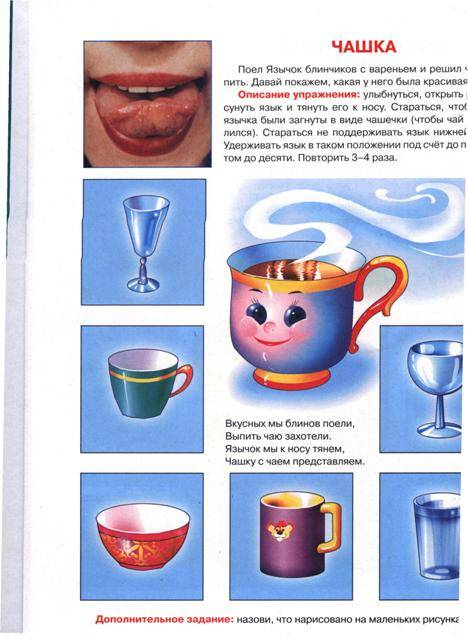 Тридцать вторая иллюстрация к книге