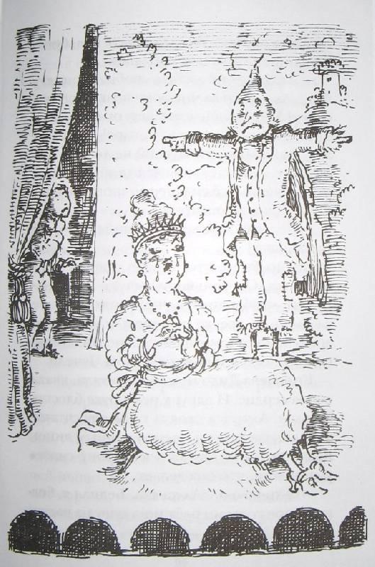 Иллюстрация 1 из 5 для Чучело и его слуга: Сказочная повесть - Филип Пулман   Лабиринт - книги. Источник: Читательница