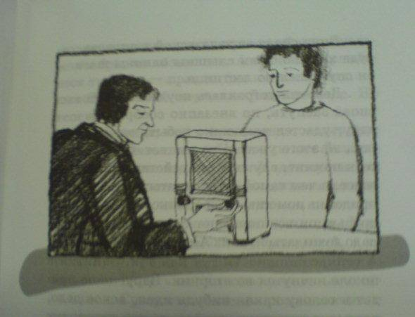 Иллюстрация 1 из 2 для Слышишь пение? - Джин Литтл | Лабиринт - книги. Источник: Sundance