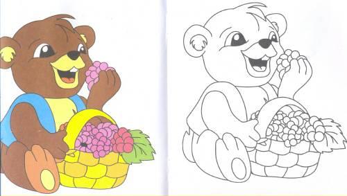 Иллюстрация 1 из 5 для Посмотри и раскрась: Кто живет в лесу? | Лабиринт - книги. Источник: muss