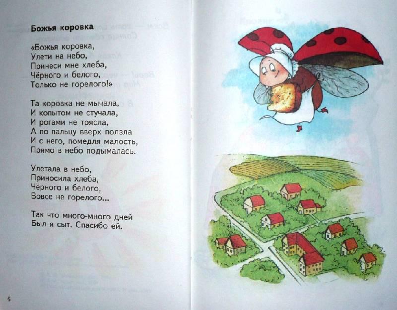 Иллюстрация 1 из 6 для Мой зоопарк: Стихи - Михаил Грозовский | Лабиринт - книги. Источник: Ятакая