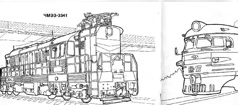 Раскраска поезда военного