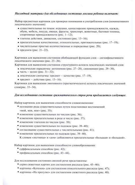 Занимательный Букварь Резниченко