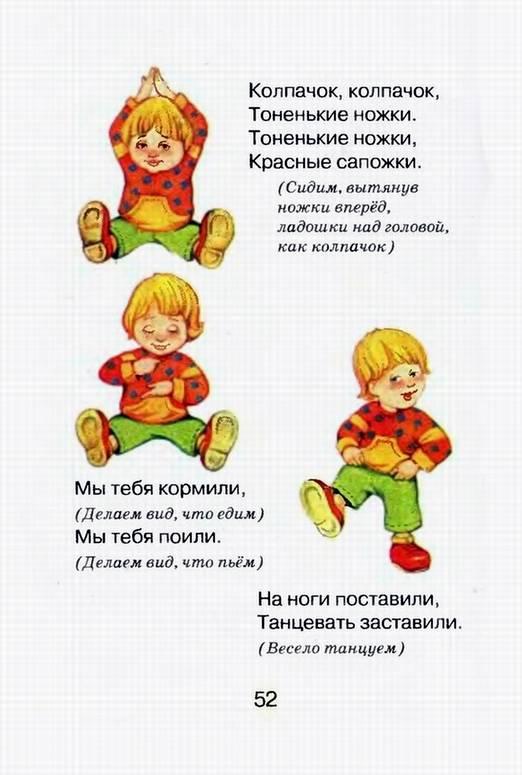 Поздравления с днем танца в прозе - Женский журнал