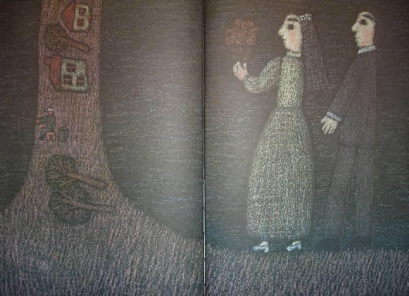 Иллюстрация 1 из 5 для Семья у нас и у других - Вера Тименчик | Лабиринт - книги. Источник: Natаly